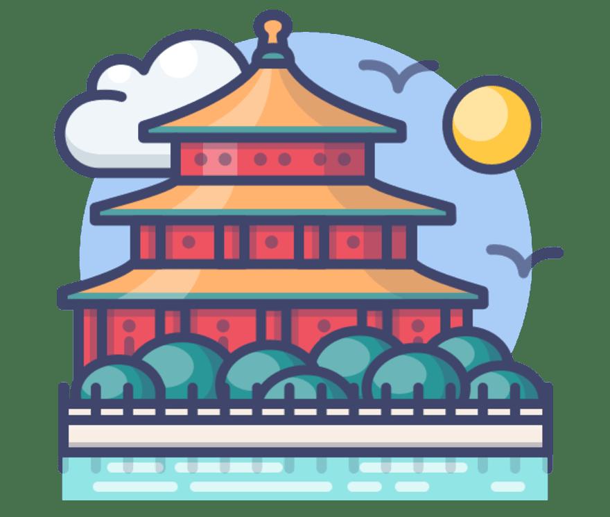Parhaat 60 Nettikasino -peliä luokassa Kiina 2021